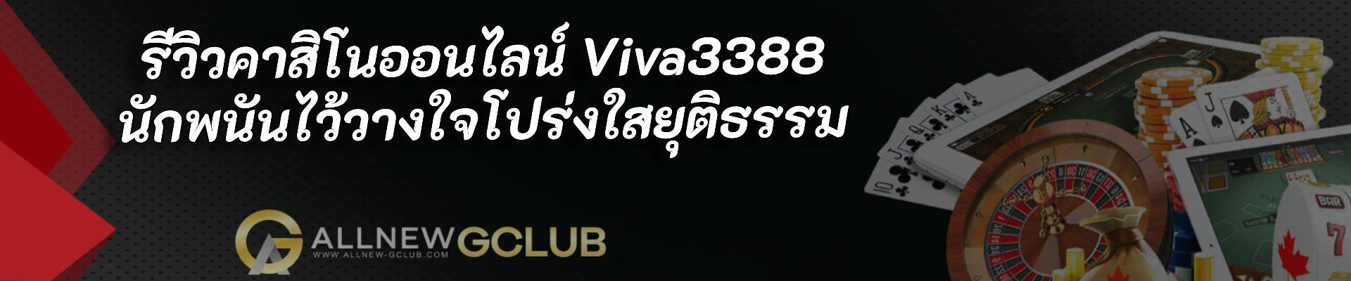 Notice: Undefined variable: cover_image_alt in /app/wp-content/themes/allnew-gclub.com/single.php on line 23